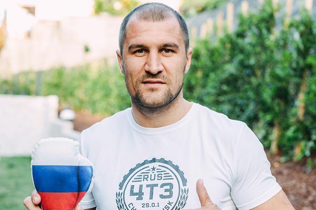 Российский боксер Сергей Ков…