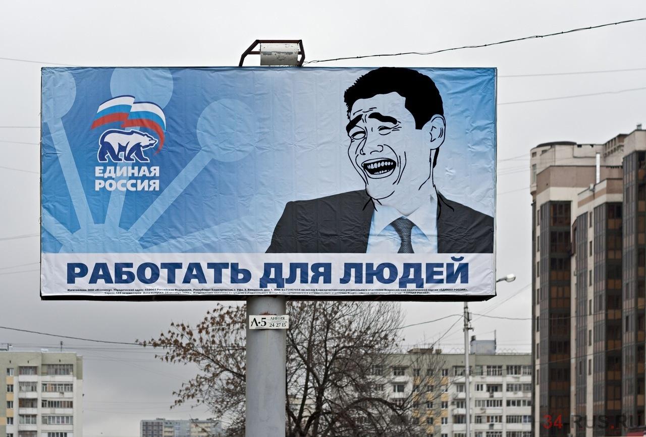 Депутаты Единой России бойко…