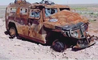 Потери российской армии в Сирии