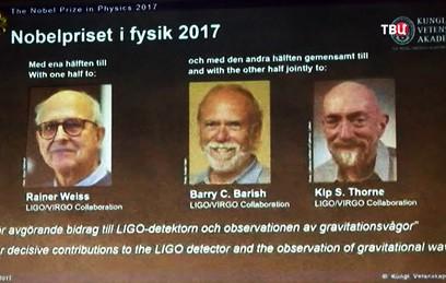 Нобелевскую премию по физике получили три ученых из США