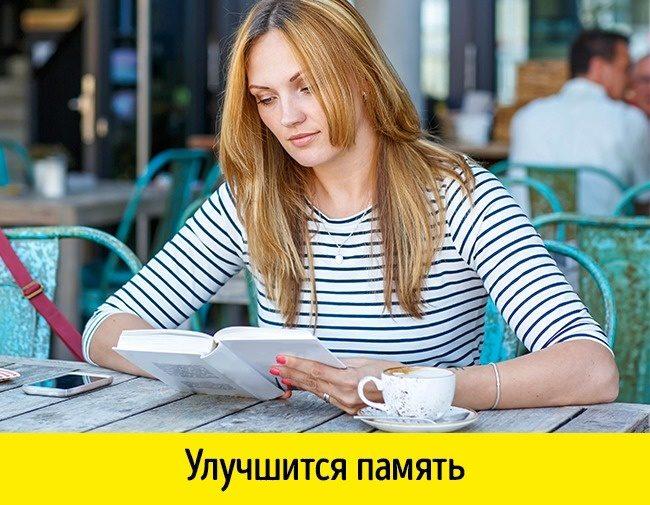 10 простых полезных привычек, которые изменят жизнь к лучшему