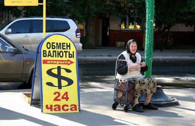 Разное в КартинкаХ..))