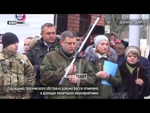 «Мы не забудем и не простим. За наши смерти они ответят своими» — Глава ДНР