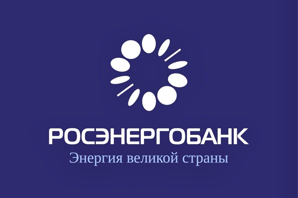 ЦБ РФ отобрал лицензии у «Росэнергобанка» и трёх брокеров