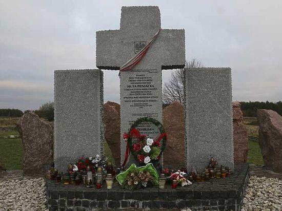 На Украине наш памятник подорвали русские, — польские СМИ
