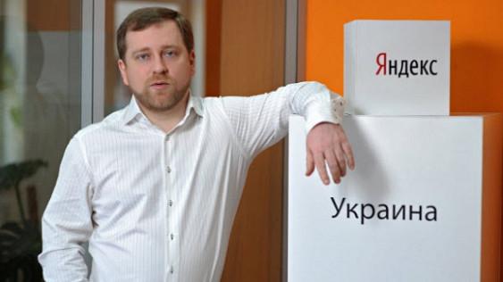 """Экс-директор украинского """"Яндекс"""" ответил матом Порошенко"""
