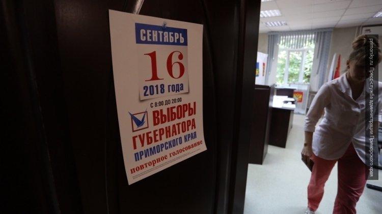 На выборах губернатора в При…