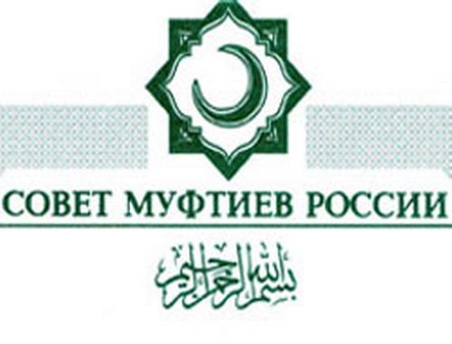 Совет муфтиев РФ: вступление Крыма в РФ поможет развитию там ислама