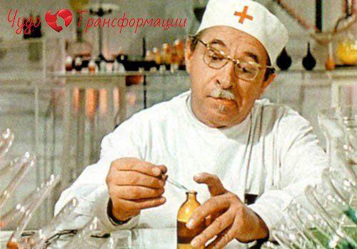 Еврейский доктор....