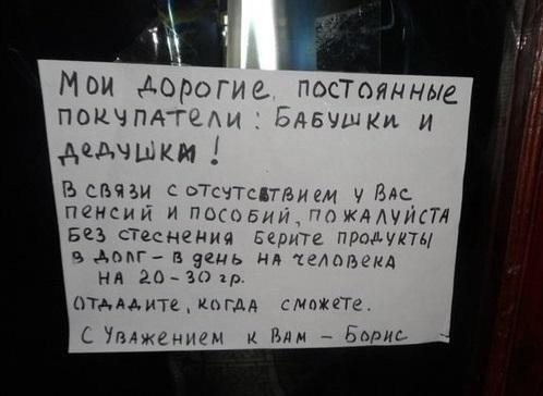 devushka-dnya-seksualnaya