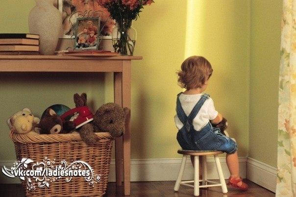 6 СОВЕТОВ О ТОМ, КАК СДЕЛАТЬ НАКАЗАНИЕ ПОЛЕЗНЫМ,  и при этом не испортить отношения с ребенком