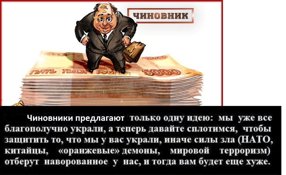Путин разрешил россиянам не церемониться с чиновниками