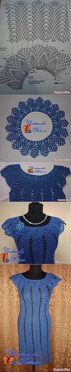 Crochet dress chart pattern: