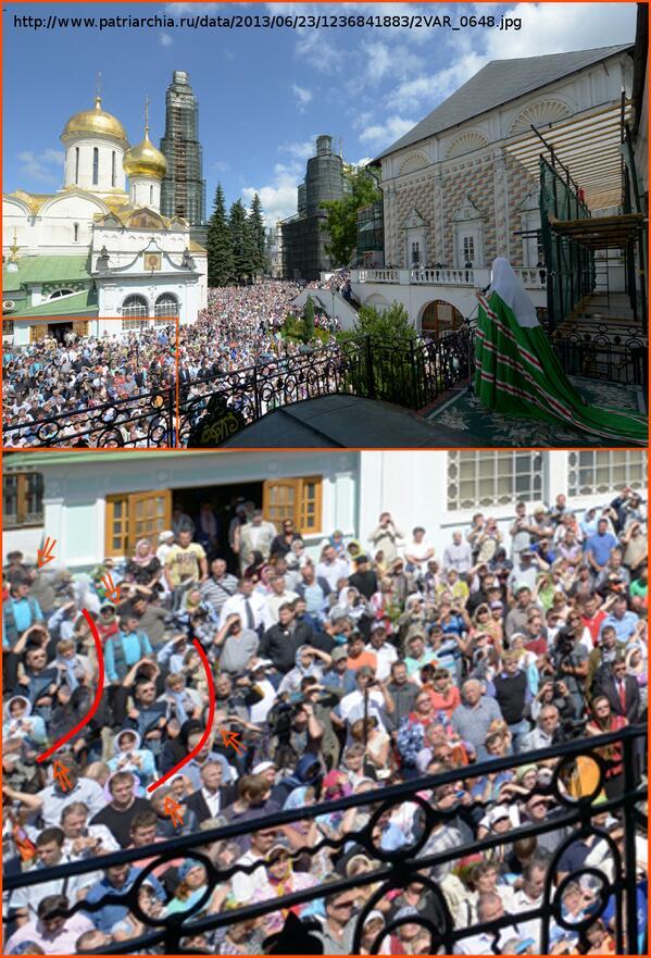 На сайте РПЦ вновь нашли «отфотошопленную» фотографию