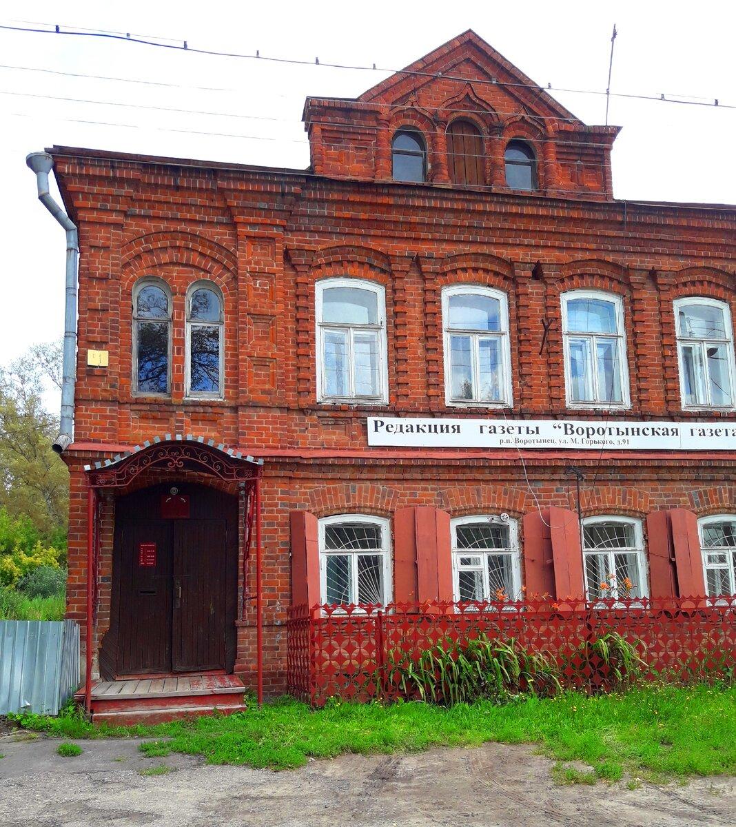 здание местной газеты