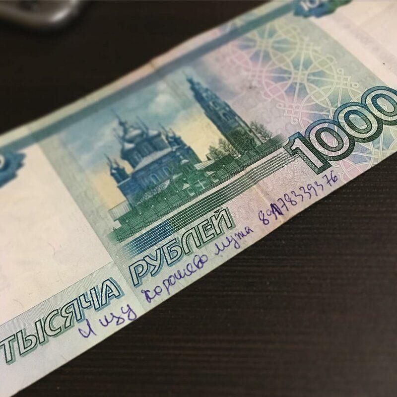 17 неожиданных посланий на деньгах, на которые никто не обращает внимания - и напрасно