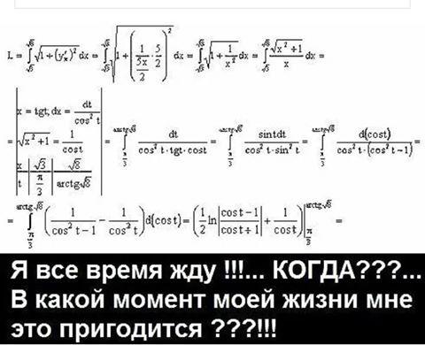 Семен Моисеевич, сделайте красивый жест – одолжите мне еще немножко денег! - Моня, денег не дам! Но жест показать могу.