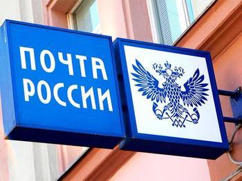 Почта России в Екатеринбурге перешла на усиленный режим работы