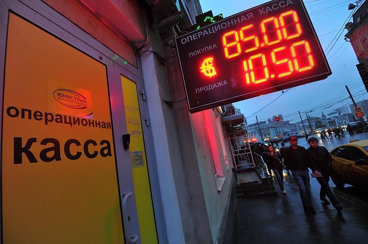 """ЦБ ограничил проведение валютообменных операций через """"Юнистрим"""""""