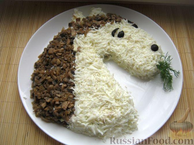 Салат лошадка фото
