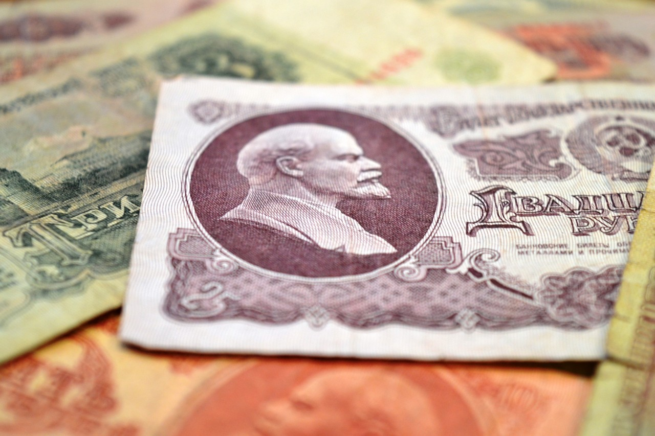 Считаем деньги. Сравниваем с СССР