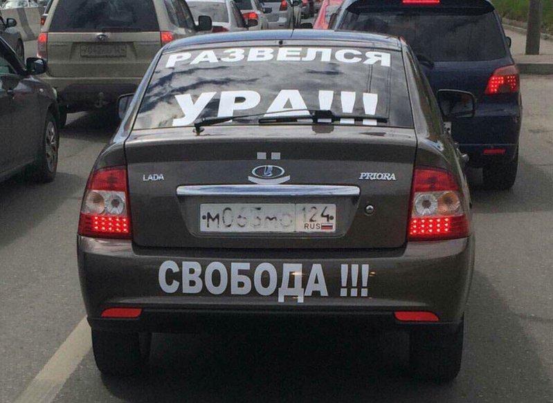 Разведенный пьяный водитель устроил аварию в Красноярске