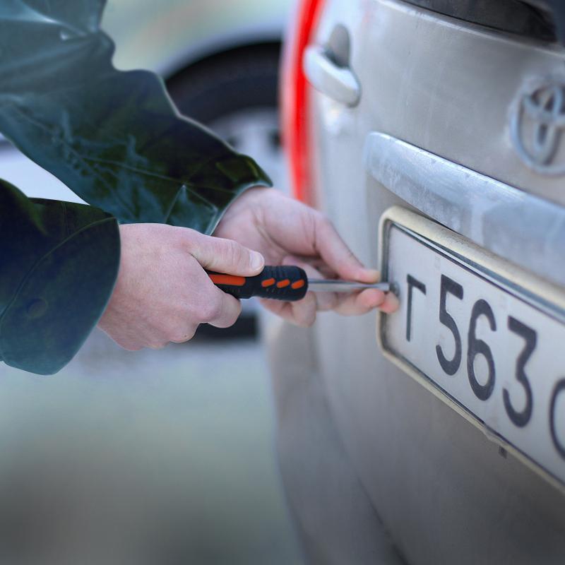 Как поменять номера машины на