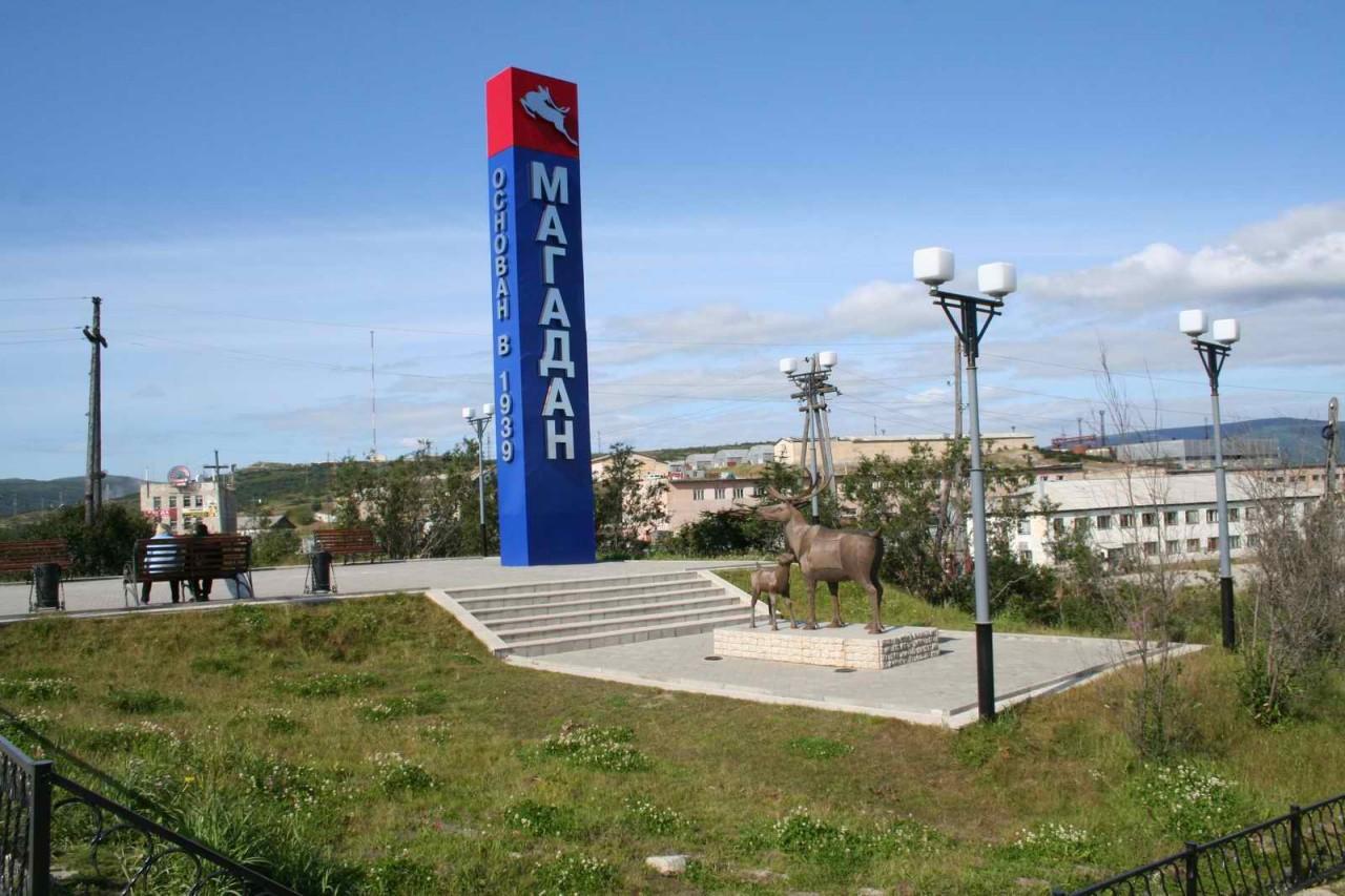 Мониторьте лучше Магадан. Россия остроумно ответила ОБСЕ на предложение мониторить Крым