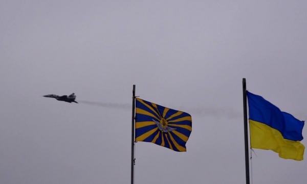 Самолет Украины