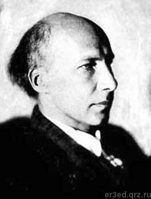 Андрей Белый. Фото 1926 года