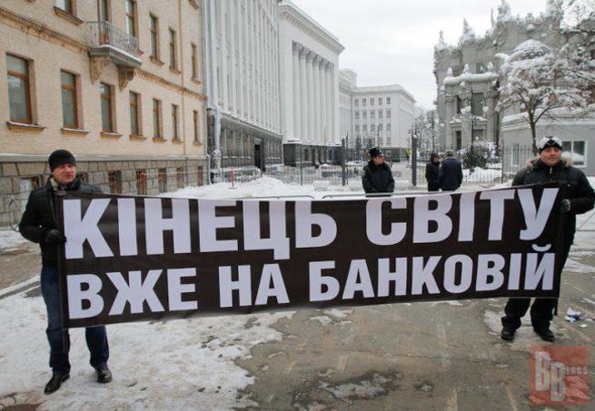 Доживёт ли киевский режим до финала Евровиденья-2017?