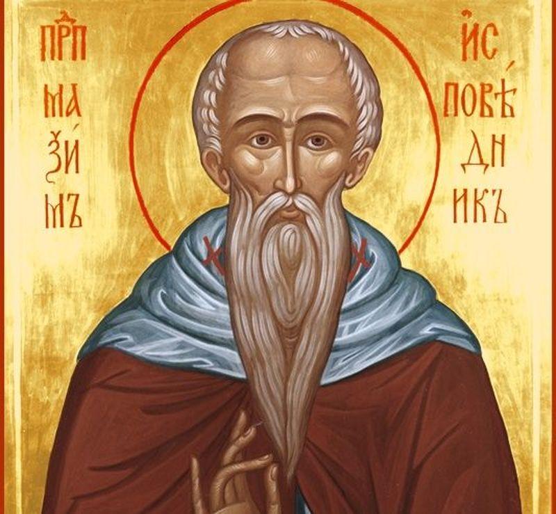3 февраля – День преподобного Максима Исповедника.