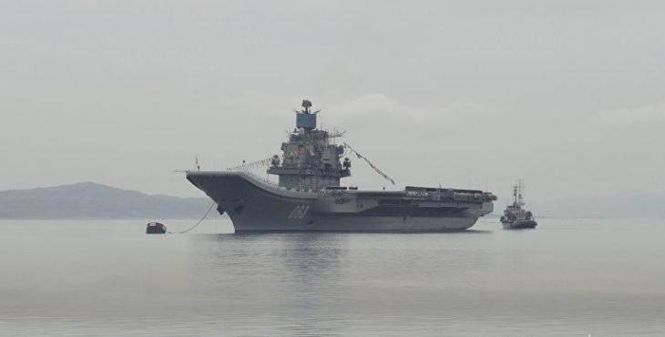 Иносми: Не смейтесь над ржавым флотом Владимира Путина: у русских хотя бы есть авианосец