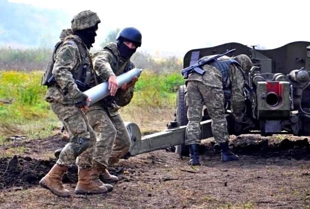 """Украинские войска провели """"разведку боем"""" на окраинах Донецка"""