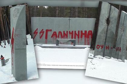 Вандалы осквернили польское военное кладбище под Киевом