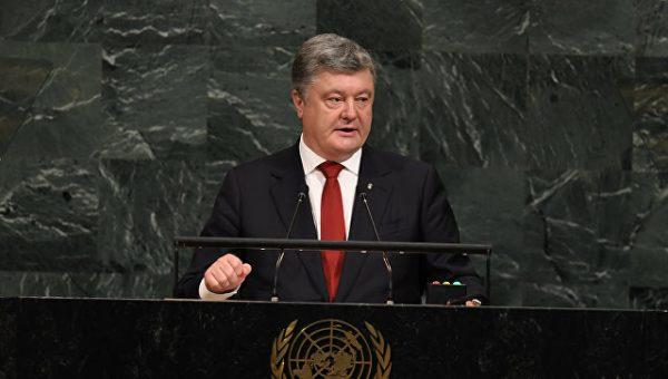 Порошенко на Генассамблее ООН: головокружение до полной потери реальности