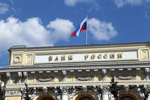 Банк России ожидает по итогам года оттока капитала на уровне $54 млрд