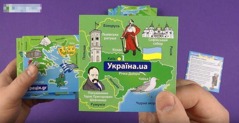 Развивайка делающая тупых детей, это Украина детка!