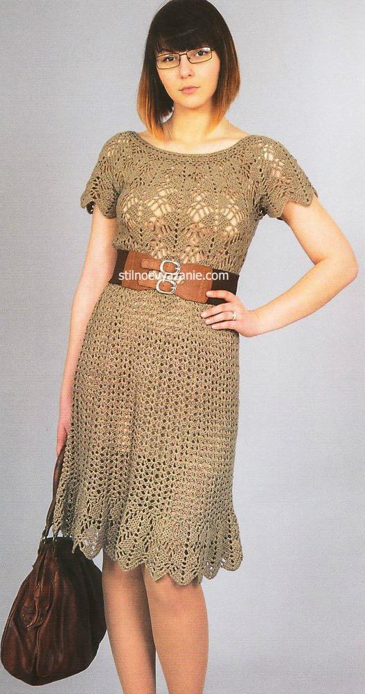 Ажурное платье бежевого цвета