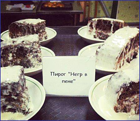 Смешные надписи о еде