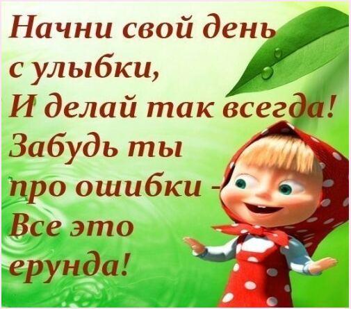 ПРИВЕТ ВСЕМ... ОТ МАШИ)))