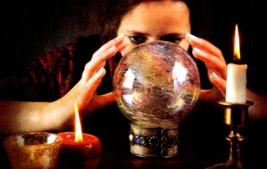 Верите ли вы в магические способности колдунов и ведьм?