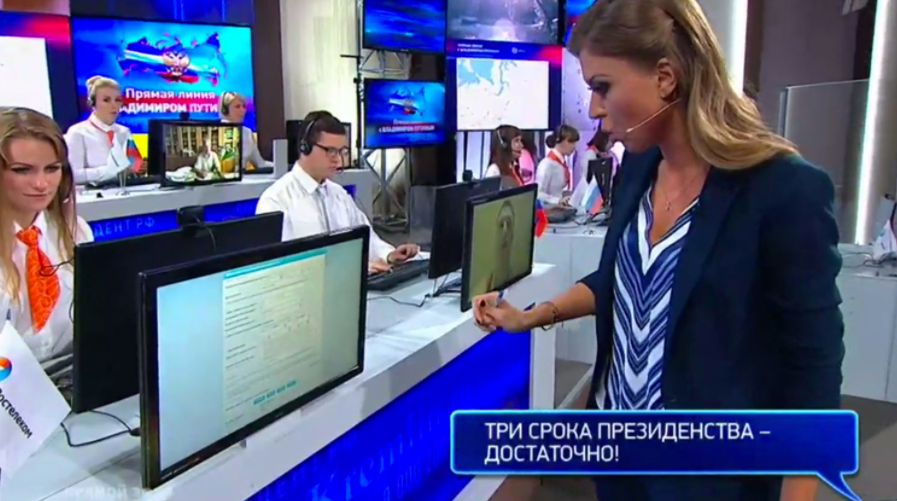 Самые неожиданные СМС Путину попали в прямой эфир