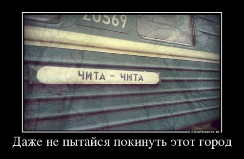 Демотиваторы № 84(5 фото)