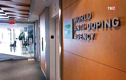 Захарова назвала грязью высказывания руководителей WADA о России