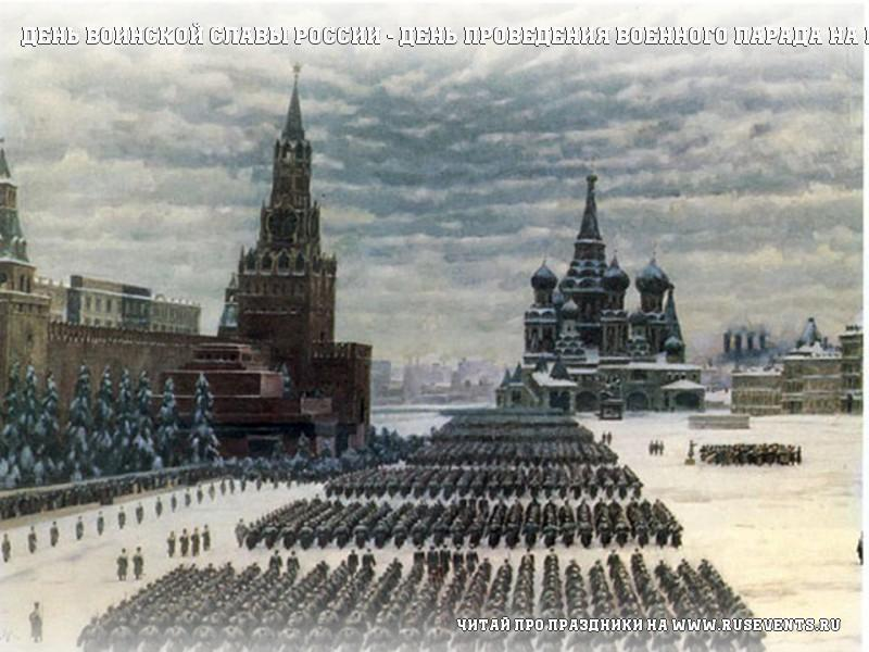 Донецк – 7 Ноября