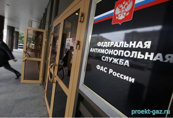 Газпромовский газ для россия…