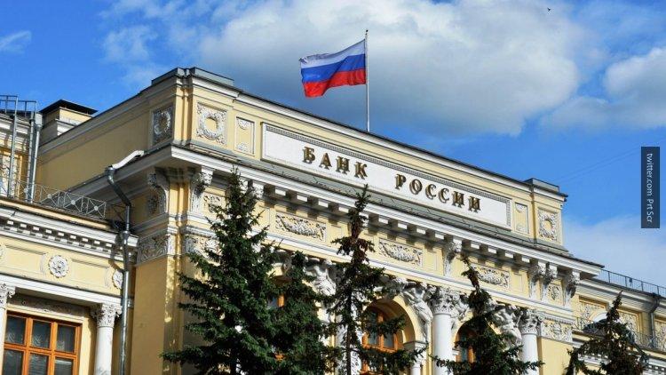 В ЦБ огласили внешний долг России