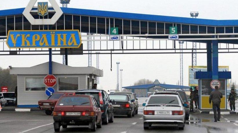 контактные закрытие границы украины с россией паспорт маркировка