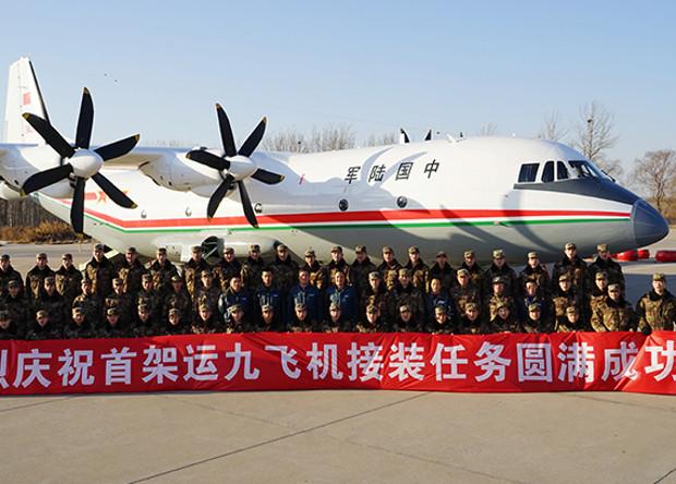 Китайские военные получили новый транспортник